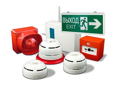 Монтаж и обслуживание систем оповещения и эвакуации при пожаре